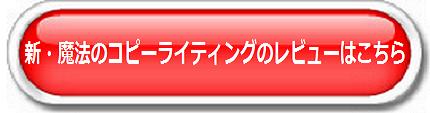 mahokopi-botan01