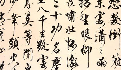 漢字を密集させない書き方のイメージ画像