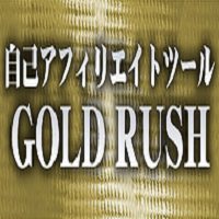 gold-rush01