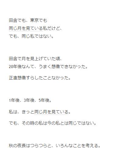 writing03-3
