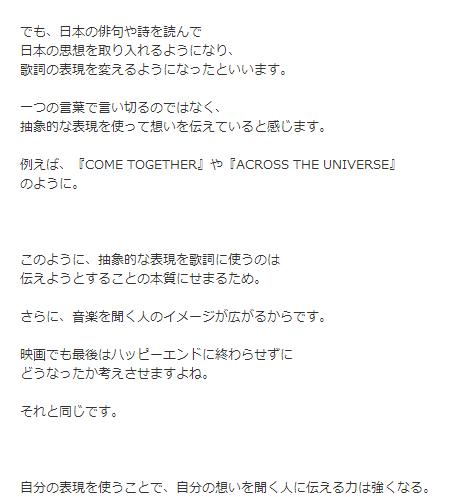 kiji1-4