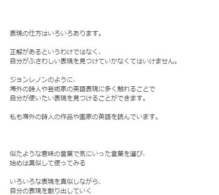 kiji1-5