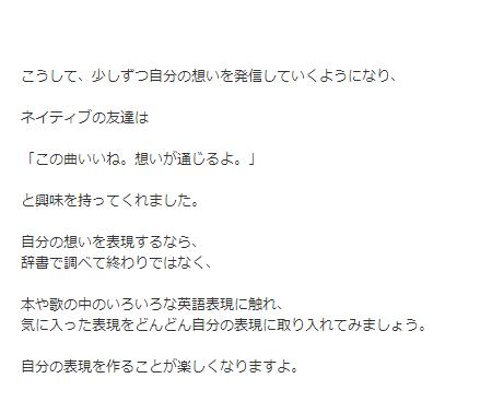 kiji1-6
