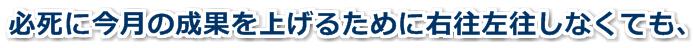 Powerblog-kouza10