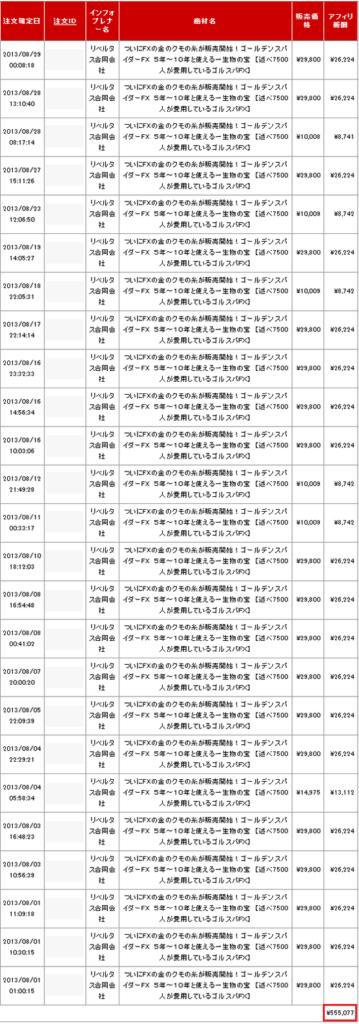 infotop-j02