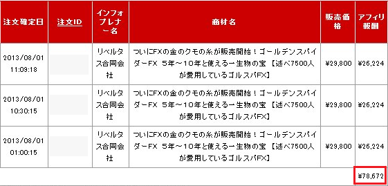 infotop-j03