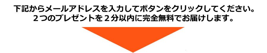 blog-writing-mail-seminar-yajirusi01
